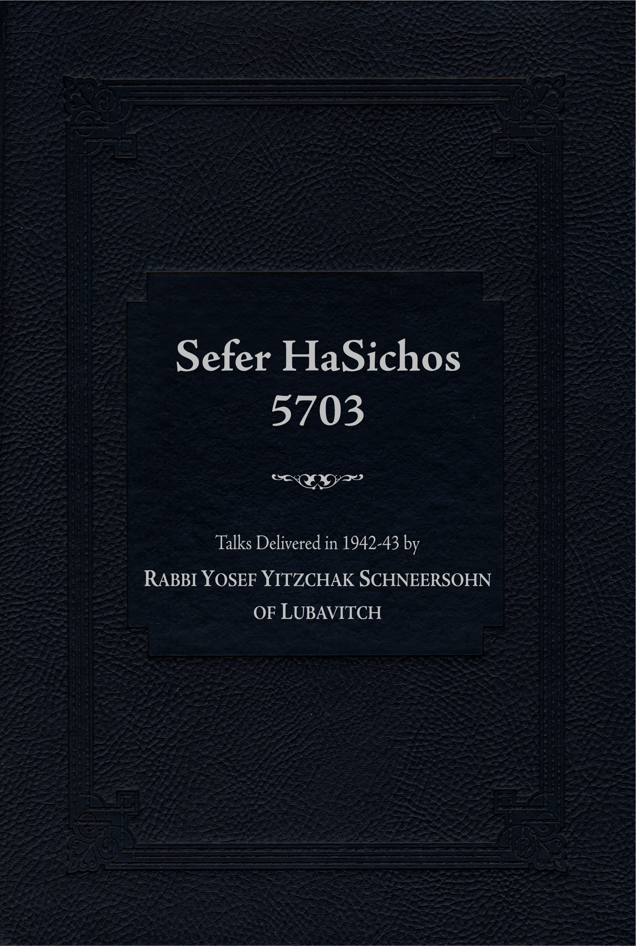 Cover and Sample page.jpg